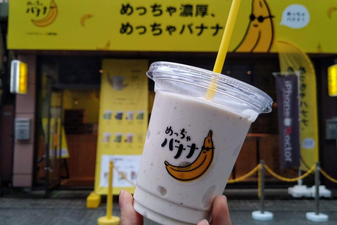 めっちゃバナナ小山店