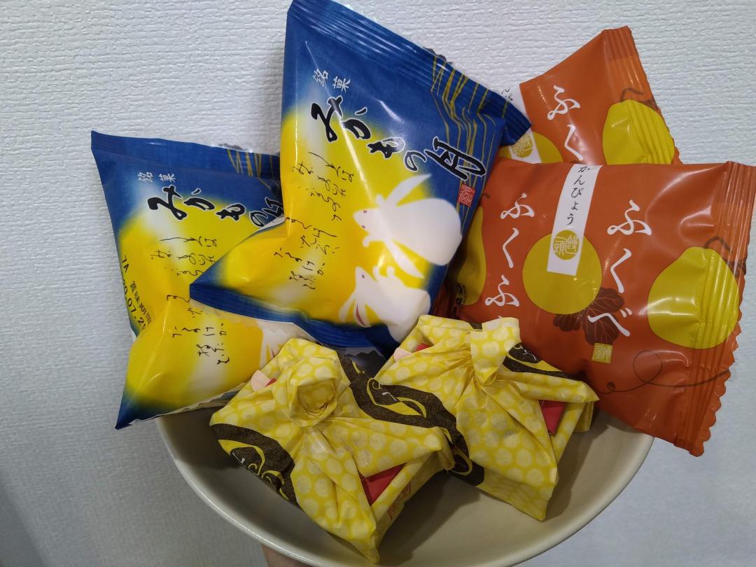 蛸屋間々田店 かんぴょう 和菓子